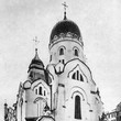 Алексеевская церковь (Чкаловский пр., 50)